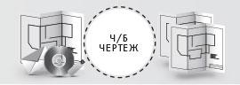 Черно-белая широкоформатная печать чертежей и схем в Люберцах: xn--80aaitc5aaciggt6ac2c3gj.xn--p1ai