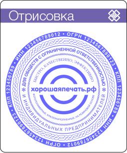 Эскиз печати в Люберцах